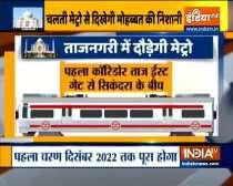 PM Modi to lay foundation stone for Agra Metro today