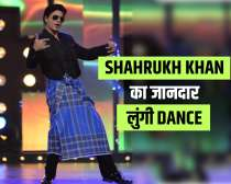 Get on the dance floor with Shah Rukh Khan for lungi dance