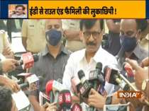 PMC Bank Scam Case: Sanjay Raut