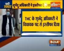 Breaking: TMC