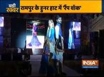 Rampur: Fashion show organized at Hunar Haat in Panvadiya