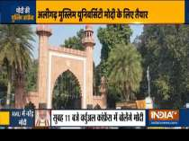 Aligarh Muslim University 100 years: PM Modi to virtually attend AMU