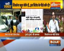 Saamana editorial: Shiv Sena slams Modi, says India will break into pieces like Russia