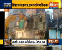 Ujjain: House from where stones were pelted at Ramnidhi Sangrahan rally demolished by police