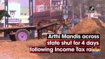 Arthi Mandis across state shut for 4 days following Income Tax raids