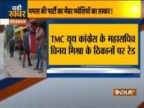 Kolkata: CBI conducts raids at premises of TMC