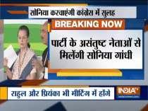 Sonia Gandhi to meet key Congress leaders today