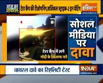 Aaj Ka Viral: Is Army deployed at farmers protest?