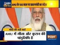 PM Modi attends centenary celebrations of Aligarh Muslim University via video conferencing