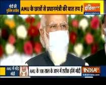 Haqikat Kya Hai : PM Modi to address AMU's centenary celebrations