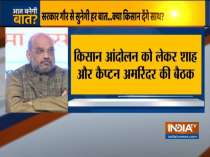 Farmers protest: Amit Shah to meet Captain Amrinder Singh at 12 pm