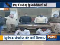 Jaipur: Police arrests staff involved in ambulance services over stealing things from patients