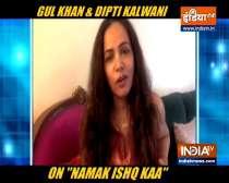 Gul Khan & Dipti Kalwani talk about their show
