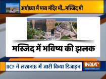 Trust unveils design of futuristic Ayodhya mosque, hospital