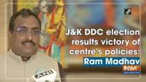 JK DDC election results victory of centre