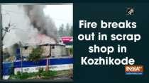 Fire breaks out in scrap shop in Kozhikode