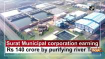 Surat Municipal corporation earning Rs 140 crore by purifying river Tapi