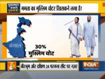 Muslim voters likely to play a major role in WB assembly elections