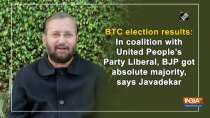 BTC election results: In coalition with United People