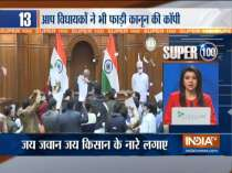 AAP MLAs tear down copy of Farm Laws in Delhi assembly | Watch Super 100 for more news