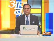 Aaj Ki Baat: Why Rahul, Priyanka came out in support of agitating farmers?