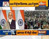 PM Modi lays foundation for Agra metro project