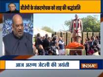 Amit Shah pays tributes to Arun Jaitley on his birth anniversary