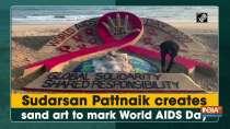 Sudarsan Pattnaik creates sand art to mark World AIDS Day