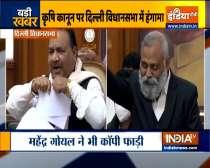 AAP MLA Mahendra Goyal and somnath bharti tears copy of Centre