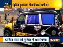 Police seizes  dancing Scorpio car in Ghaziabad