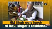 Home Minister Amit Shah eats lunch at Baul singer