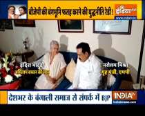 MP minister Narottam Mishra meets Amitabh Bachchan