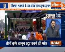 Farmer leaders sit on hunger strike | Watch Super 100 News