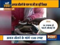 UP: Contractor caught on camera taking bribe from farmer at Bulandshahr Mandi
