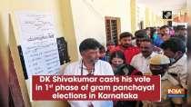 DK Shivakumar casts his vote in 1st phase of gram panchayat elections in Karnataka