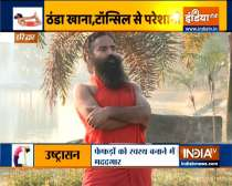 To get rid of the tonsils, Swami Ramdev shares Yogasanas, Acupressure Points and Ayurvedic Remedy