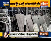 Watch Actual ground report on Political Battle of West Bengal | Haqikat Kya hai