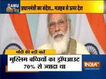 Society is bigger than politics: PM Modi in AMU