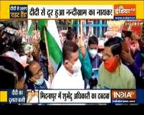Major blow to TMC as rebel party leader Shubhendu Adhikari resigns as party MLA