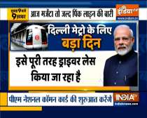 Top 9: PMModi to flag-off Delhi Metro's first driverless train today