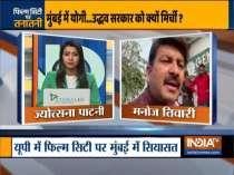 Shiv Sena takes a dig at Yogi Adityanath