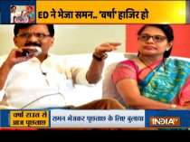 PMC Bank fraud: ED to question Varsh Raut today, Sanjay Raut hits out at BJP
