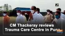 CM Thackeray reviews Trauma Care Centre in Pune