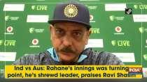 Ind vs Aus: Rahane
