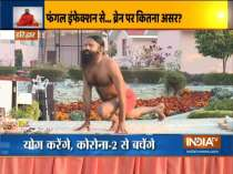 How to save lungs from fungal infection, know from Swami Ramdev