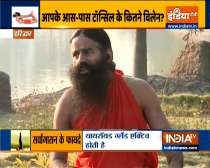 Pranayama Ujjayi will be helpful in the problem of tonsils, know how from Swami Ramdev