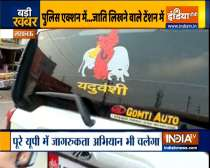 Vehicles with caste stickers to be seized in UP