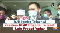 RJD leader Tejashwi reaches RIMS Hospital to meet Lalu Prasad Yadav