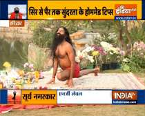 How to get beautiful skin in winter, know from Swami Ramdev