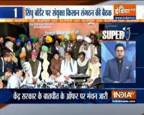 Super 100 News : The Sanyukt Kisan Morcha holds meet at Singhu border